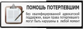 poterpevshuy