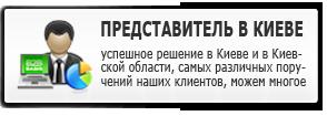 reprezentanion